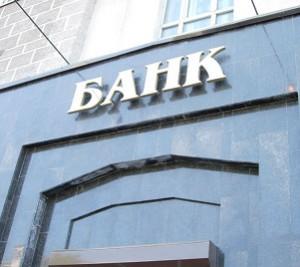 открыть Расчетный счет в банке